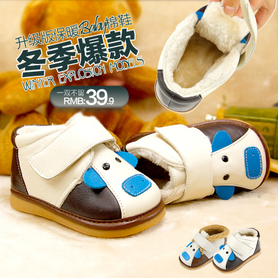 Kaci Ge children warm winter padded soft-soled baby shoes toddler shoes baby shoes men slip shoes Jiao Jiao