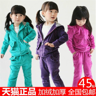 Kids baby girls winter clothes suit children's winter clothing in children plus thick velvet velvet track suit