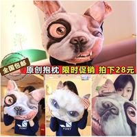 包邮 doge狗个性3D狗头抱枕精神污染恶搞创意公仔情人节生日礼物