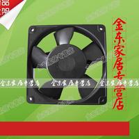 交流风机 轴承风机 滚珠轴承风机 120X120X25 AC220V 家用风机
