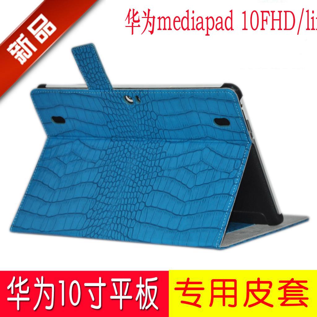 Чехол обложка для huawei mediapad 10 fhd 23 фотография