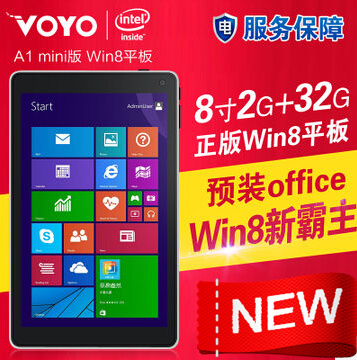 Планшет Voyo  WinPad A1 Mini WIFI 32GB Win8.1
