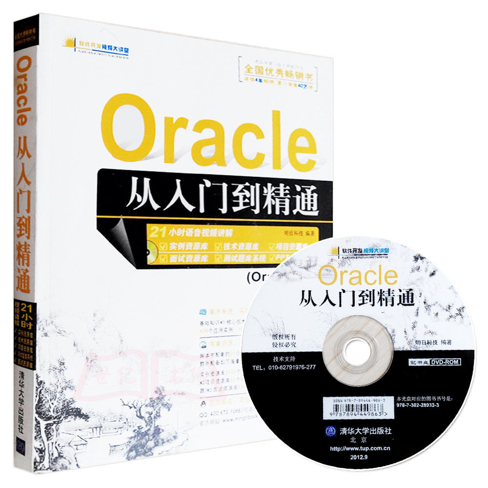 Screenshots furthermore Hacking Oracle Web Applications With Metasploit further Screenshots together with Rxls moreover 27125424. on oracle xsql