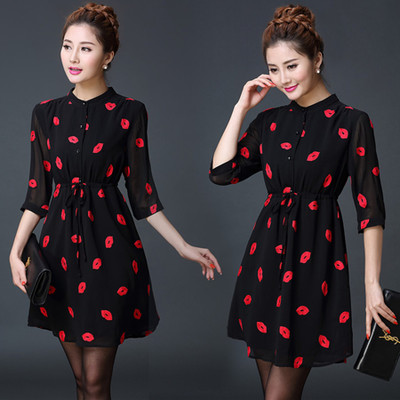 The European and American wind spring 2015 new sexy lips ties up collar fashion dresses, cultivate one's morality show thin render skirt girl