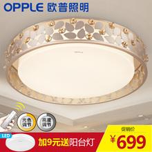 欧普照明LED卧室吸顶灯具现代简约时尚浪漫温馨房间水晶灯具WS图片