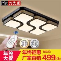 灯先生 LED吸顶灯长方形现代简约客厅三色调光创意卧室灯具