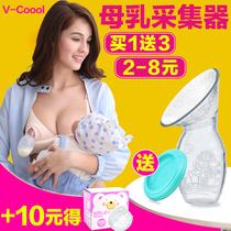 母乳收集器 手动吸奶器 便携接奶器集奶器吸力大孕产妇硅胶挤奶器