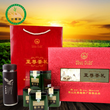 2014 fresh tea green tea The origin of the west lake longjing tea tea gift box to send tea bag mail