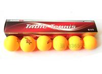 正品狂神一星乒乓球 一星球 40MM 6只装 白色/黄色业余比赛用球