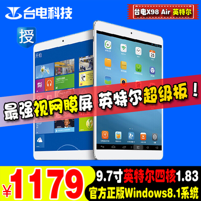 Teclast / Taipower X98 Air WIFI 32GB9.7 inch Intel quad-core genuine Win8.1 spot!