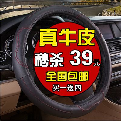 FAW Toyota Reiz Corolla Corolla Yat-induced Vios cause dazzle RAV4 special steering wheel cover leather grips
