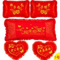 大红结婚十字绣五件套印花十字绣枕头婚庆双人枕单人枕套桃心抱枕