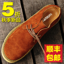 Autumn/winter fashion men's shoes British men casual shoes sandals wind the wool skin tide restoring ancient ways shoes low for logging