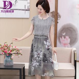 中年妈妈装气质女装中老年四十岁女人连衣裙夏装高贵50岁裙子