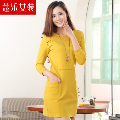 Dresses Spring 2015 women's new Slim stretch thickening Korean small fragrant wind skirt package hip skirt bottoming