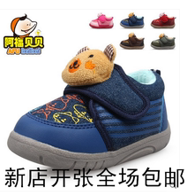 Lucky baby shoes clearance boy children winter F518 cotton shoes girl's boots