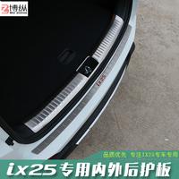 北京现代IX25后护板ix25内外置后护板后门槛装饰条后备箱改装护板