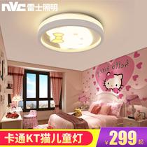 雷士LED吸顶灯温馨卧室灯儿童房灯具圆形可爱卡通女孩公主创意间