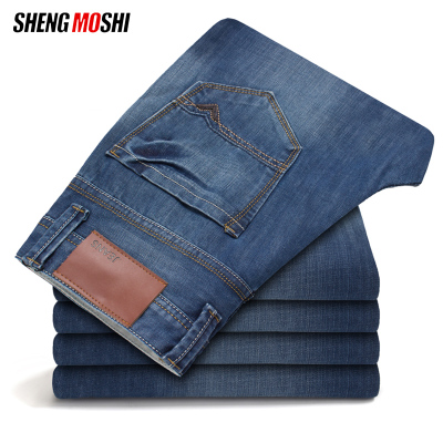 Magic wins men's new men with disabilities spring Slim denim jeans men straight long pants trousers Korean fashion