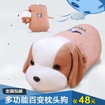 创意睡觉抱枕公仔毛绒玩具小狗狗可爱大布偶娃娃儿童生日礼物女孩