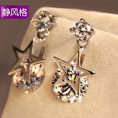 Static style earrings female Korean fashion star earrings ear jewelry zircon temperament woman birthday gift