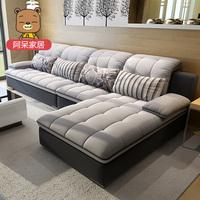 阿呆家居 布艺沙发组合 客厅沙发 小户型沙发 可拆洗 SF-B8005