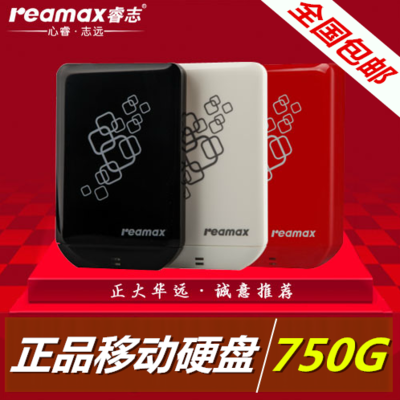 REAMAX Rui Zhi USM 750g USB3.0 mobile hard disk price discount super slim genuine 500G