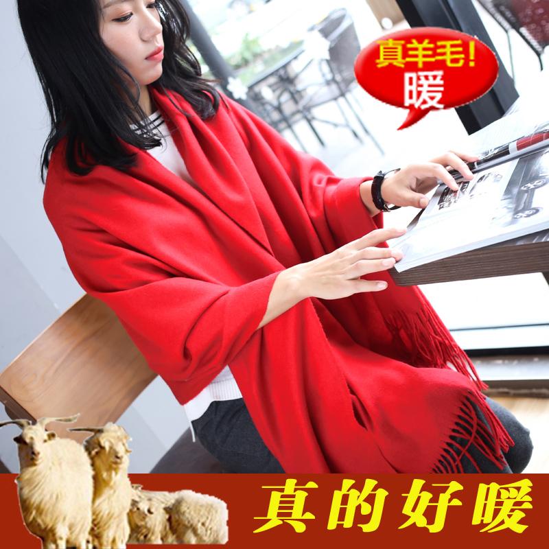 韩版秋冬红色纯羊毛围巾女学生加厚超大长款披肩保暖羊绒空调围脖