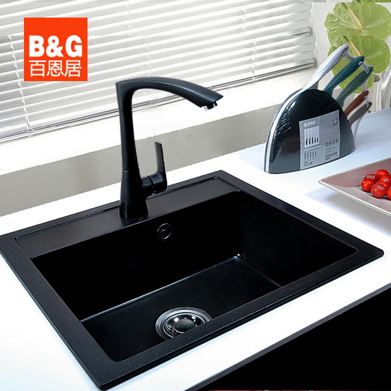 耐創石英石水槽單槽 黑色花崗岩水槽 廚房水池洗菜 ...