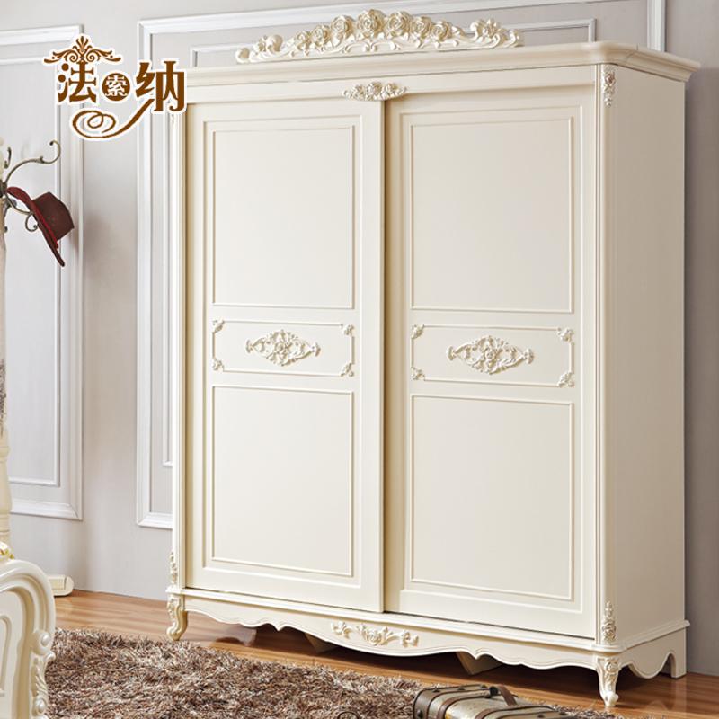 法索纳家具欧式衣柜两门推拉门衣柜趟门衣柜移门实木
