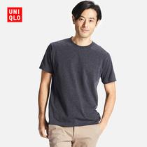 男装 袋装圆领T恤(短袖) 180700 优衣库UNIQLO