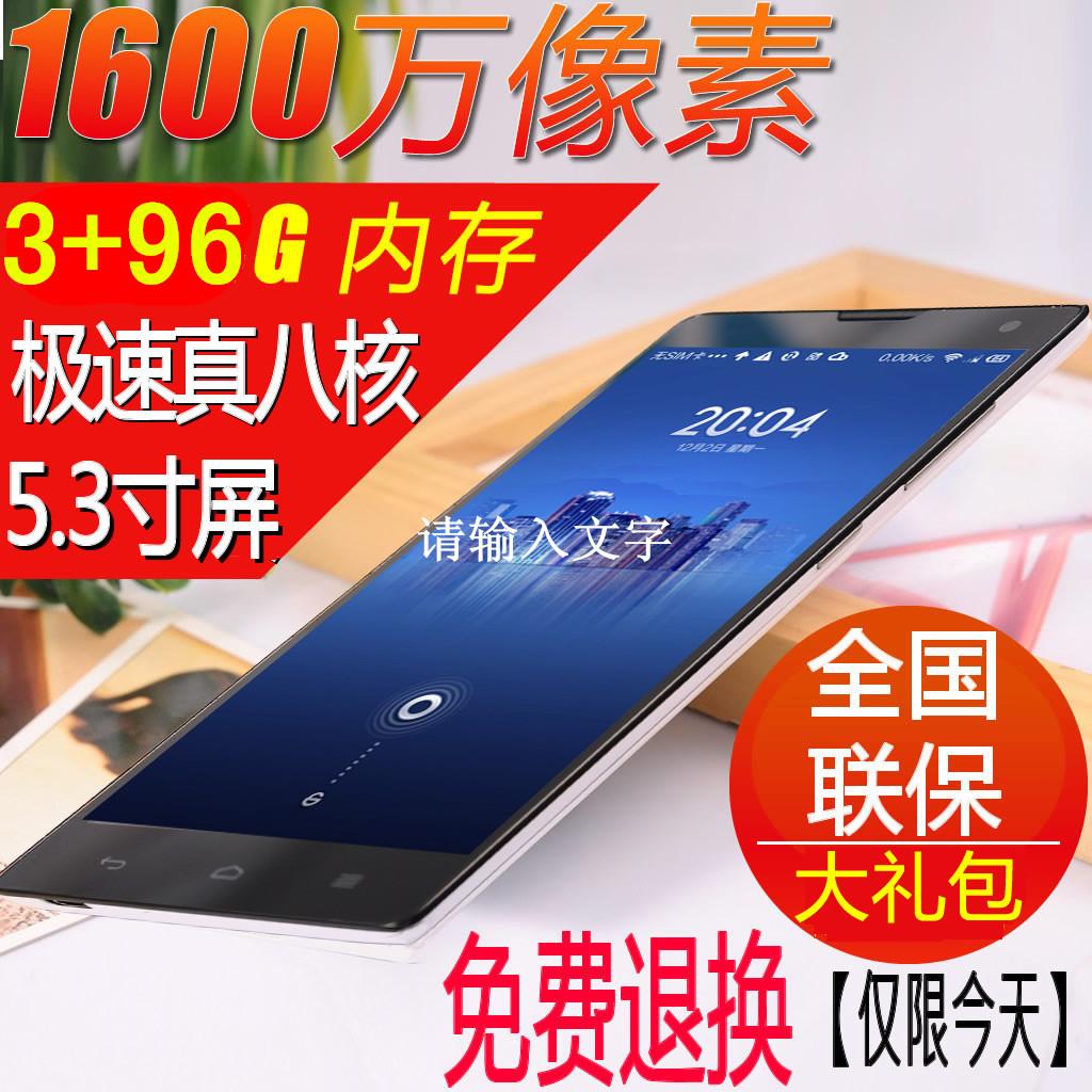 Мобильный телефон Huawei  5.3 4G