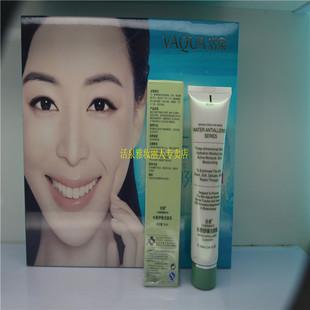 专柜正品 VAQUA瑞士活泉水感舒缓洁面乳 抗敏修复美白 舒缓肌肤