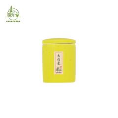虎丘 大白毫 传统苏州茉莉花茶 2017新茶苏州花茶单罐体验装10g