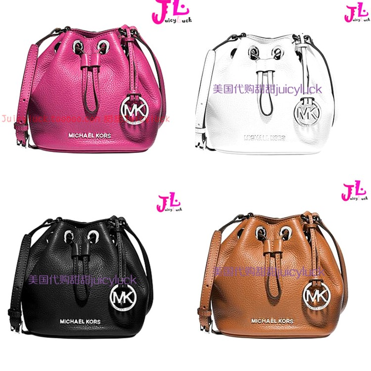 US purchasing MK Michael Kors Jules Drawstring Bucket Bag small ...
