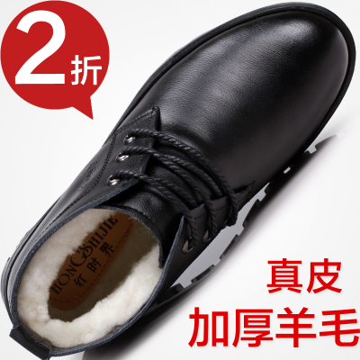 When the red circles winter padded leather high-top casual men's cotton shoes Sheepskin Men's slip velvet