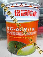 上海铭冠劲爆价油性10公斤包邮168元量大再减8元存量500售完为止