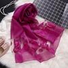 秋冬季丝巾两用女夏春纱巾长款镂空披肩剪花防晒蕾丝围巾