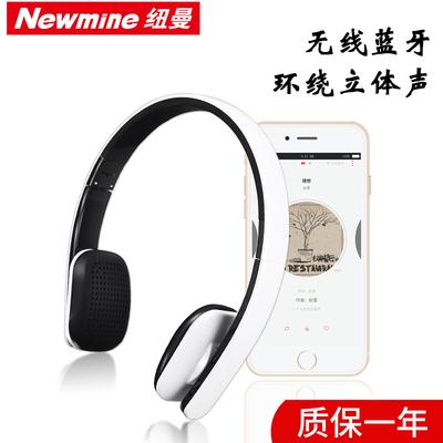 纽曼 TB106头戴式折叠重低音无线蓝牙耳机