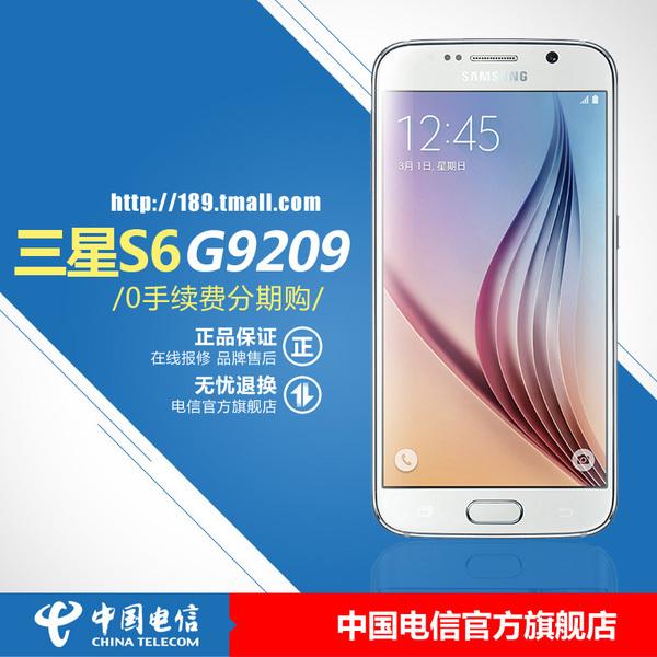 【分期购】Samsung/三星 GALAXY S6 SM-G9209安卓智能电信手机#