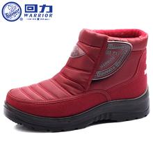 回力棉鞋女冬加绒加厚老北京雪地靴女2018新款妈妈鞋保暖鞋老人鞋图片