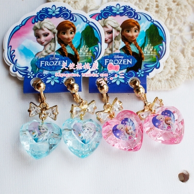 South Korea imported children's safety princess with jewelry earrings earrings ear clip Frozen Princess Crystal Earrings
