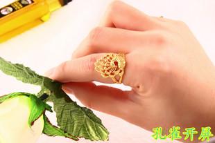 欧币金新款结婚首饰品黄金戒指女士孔雀凤凰款情侣对戒指开口