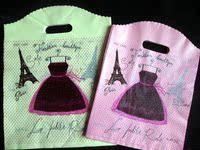 塑料袋批发礼品饰品包装袋童装服装店袋女装手提袋购物袋三包包邮