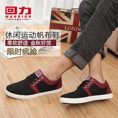 Genuine Warrior shoes low top lace canvas shoes Korean version of the fashionable color stitching models of men