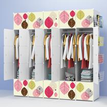 兆生塑料衣柜现代简约经济型简易组装树脂收纳柜成人折叠储物柜子