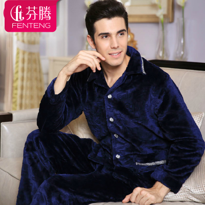 Fen Teng coral velvet male thick cotton solid color in autumn and winter 2014 new casual tracksuit flannel pajamas men