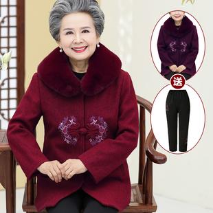 中老年人女装秋季毛领外套奶奶装毛呢大衣妈妈装冬装上衣服两件套