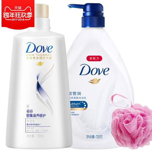 多芬洗发水密集滋养修护700ml 深层莹润沐浴露720g洗护正品套装图片