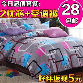 家纺床品四件套 床单被套全棉纯棉床上用品单人三件套双人4件套